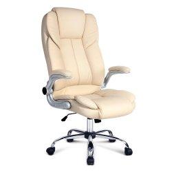 Artiss PU Leather Executive Office Desk Chair - Beige