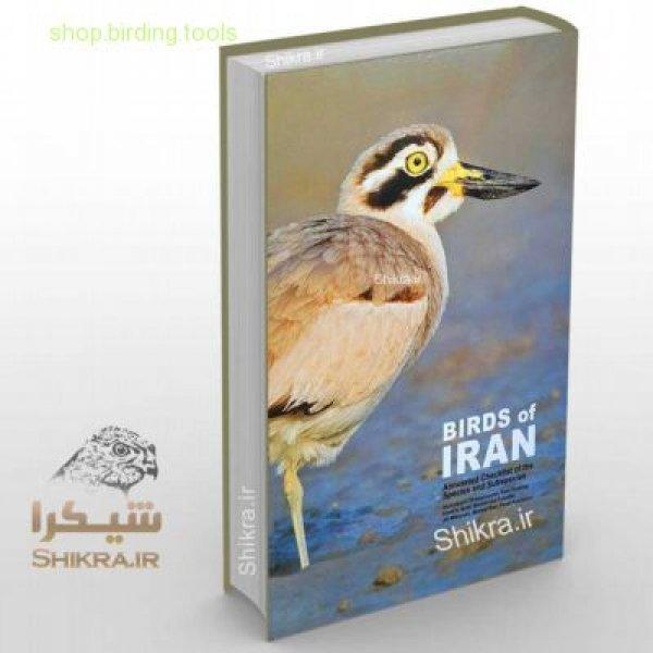 Birds Of Iran