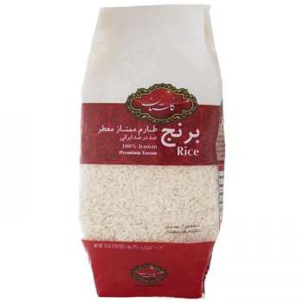 برنج طارم ممتاز معطر گلستان 1 کیلوگرم