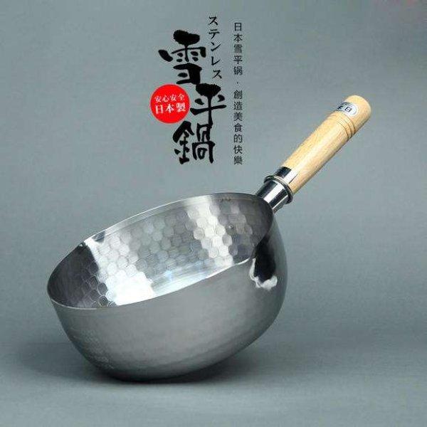 Yoshikawa Stainless Yukihira Saucepan 20cm  YH6753